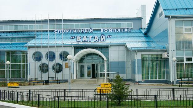 Муниципальное автономное учреждение дополнительного образования   «Вагайский центр спорта и творчества»